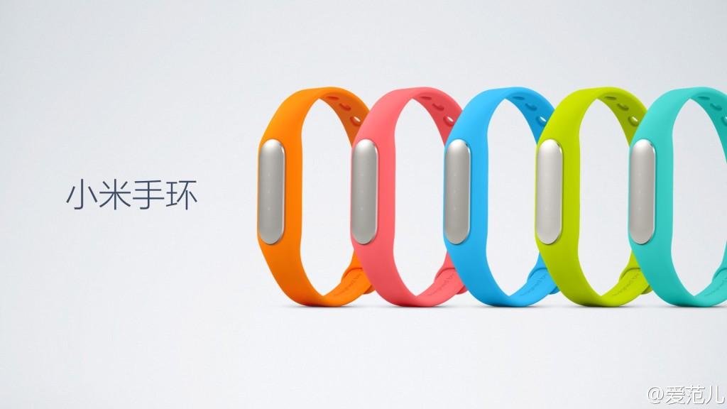 Xiaomi-fitness-tracker