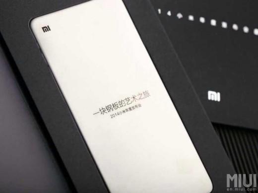 xiaomi-mi4-invitation