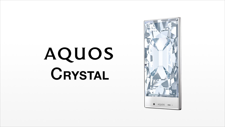 Sharp-Aquos-Crystal-3