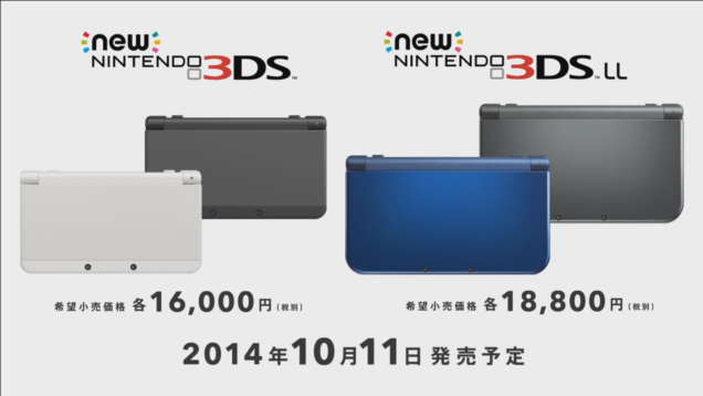 nintendo-new-3ds-look