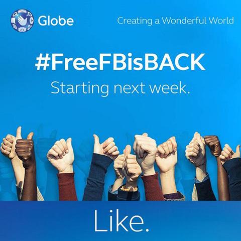globe-freefb