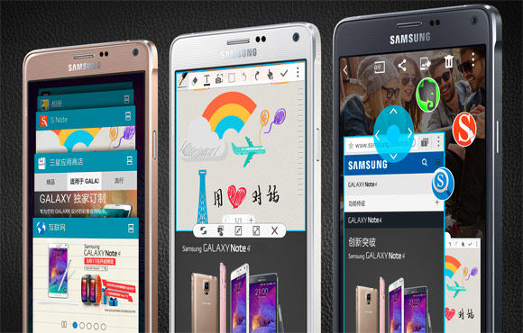 samsung-galaxy-note4-china