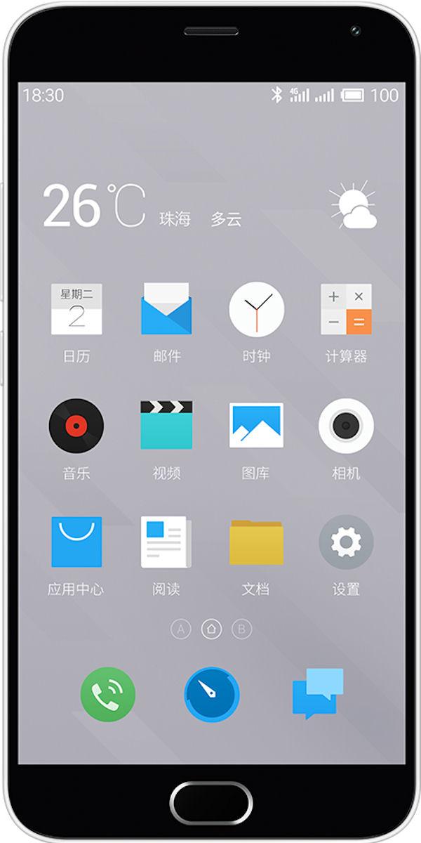 Meizu-M2-Note-specs