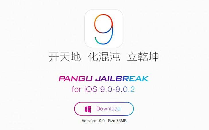 os9-jailbreak