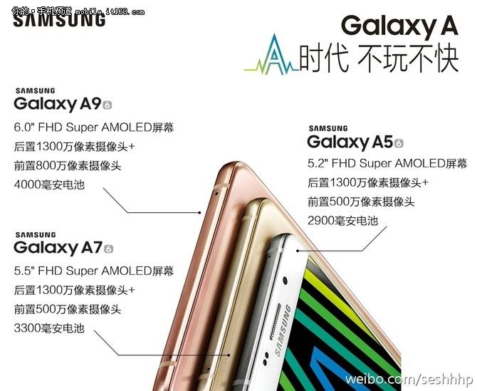Samsung-Galaxy-A9-h