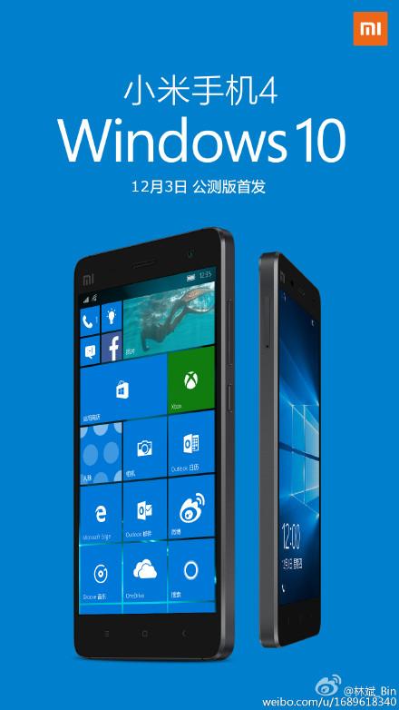 Xiaomi-mi4-windows10update