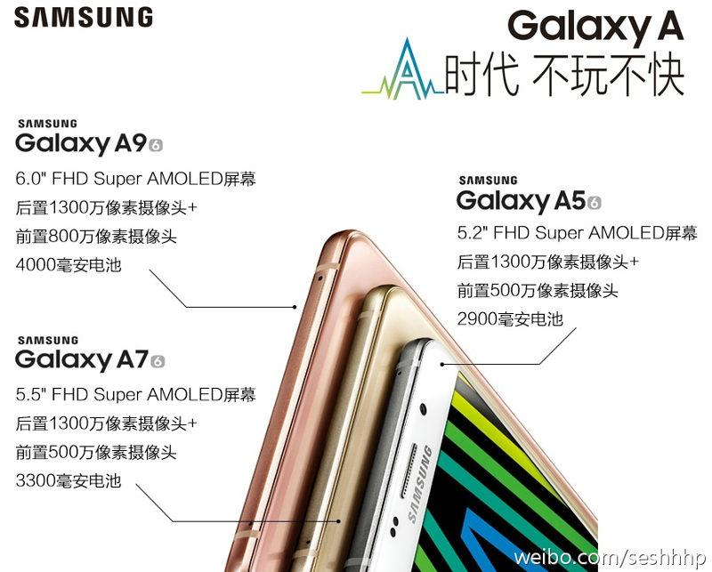 galaxy-a9-2
