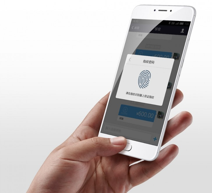 meizu-m3-note-fingerprint