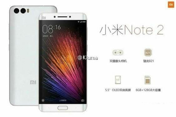 leaked-xiaomi-note-2-promomaterial