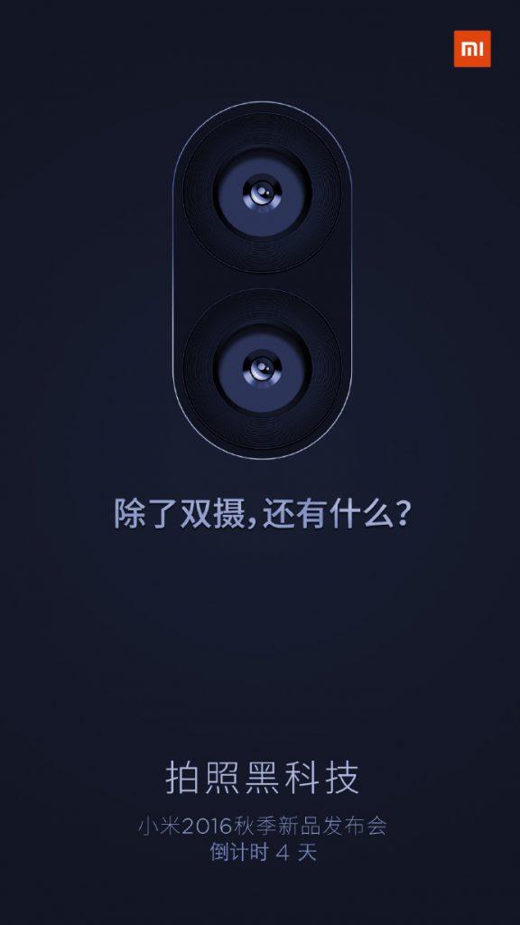 xiaomi-dual-camera-teaser