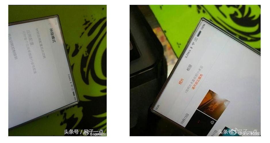 xiaomi-mi-note2-display