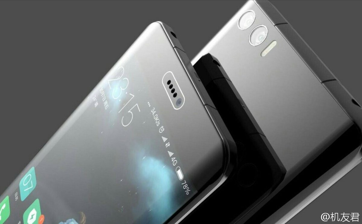 xiaomi-mi-note2-newleak102016-1